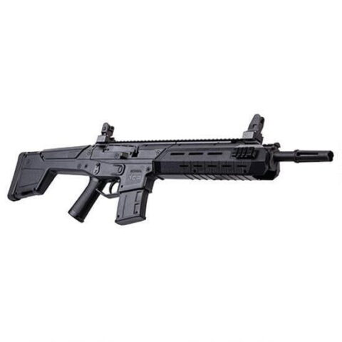 Crosman Bushmaster ACR Pump BB Gun Adjustable Sights 800fps Black